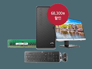 [특가] HP M01-F0306kl 데스크탑(+RAM 4GB 무상제공) 외 2종