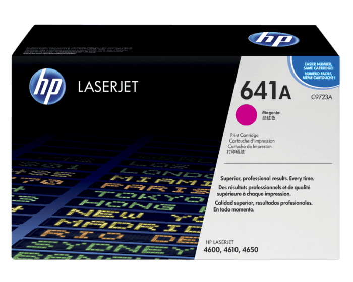 HP 641A 마젠타 정품 LaserJet 토너 카트리지