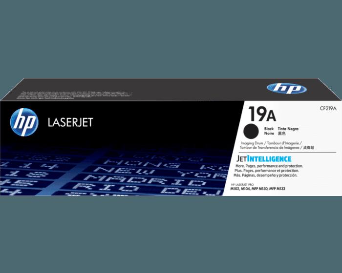 HP 19A 정품 LaserJet 이미징 드럼