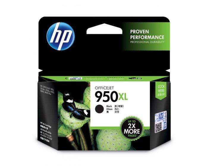 HP 950XL 대용량 검정 정품 잉크 카트리지