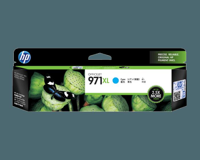 HP 971XL 대용량 시안 정품 잉크 카트리지