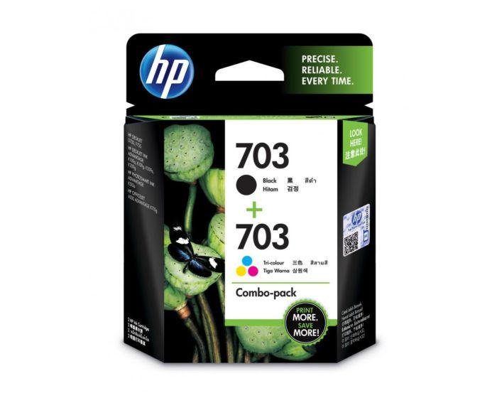 HP 703 2팩 검정/3색 정품 잉크 어드밴티지 카트리지