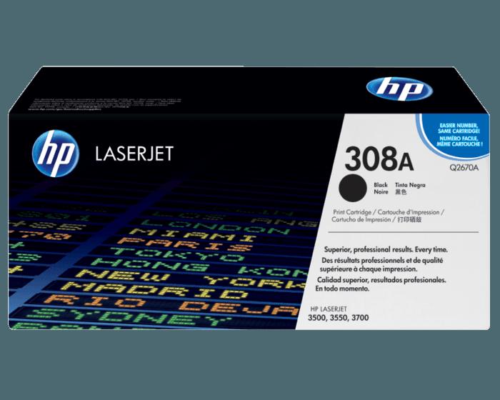 HP 308A 검정 정품 레이저젯 토너 카트리지