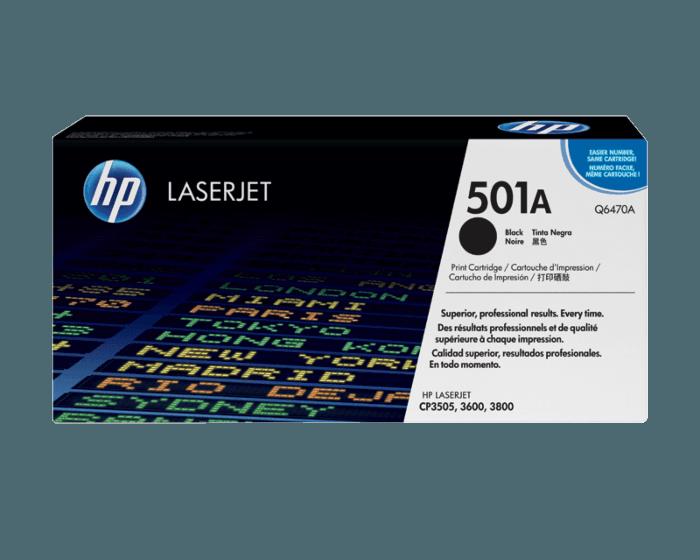 HP 501A 검정 정품 레이저젯 토너 카트리지