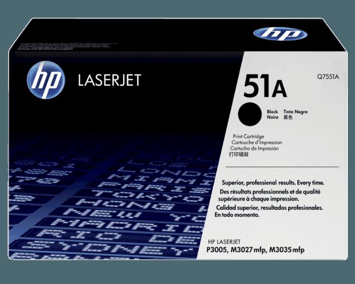 HP 51A 검정 정품 레이저젯 토너 카트리지
