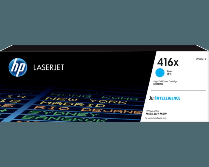 HP 416X 대용량 시안 정품 LaserJet 토너 카트리지