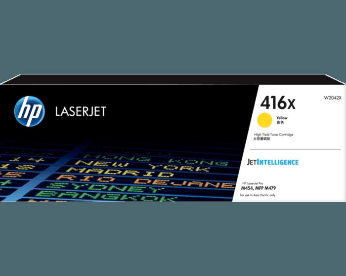 HP 416X 대용량 노랑 정품 LaserJet 토너 카트리지