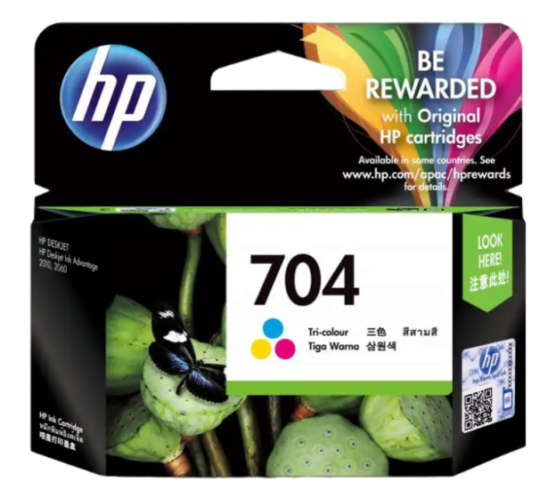 HP 704 3색 정품 잉크 고급 카트리지