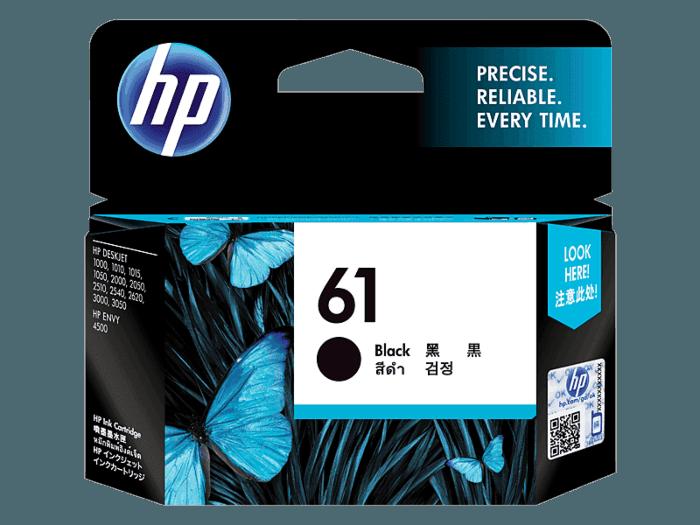 HP 61 검정 정품 잉크 카트리지