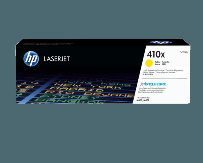 HP 410X 대용량 노랑 정품 레이저젯 토너 카트리지