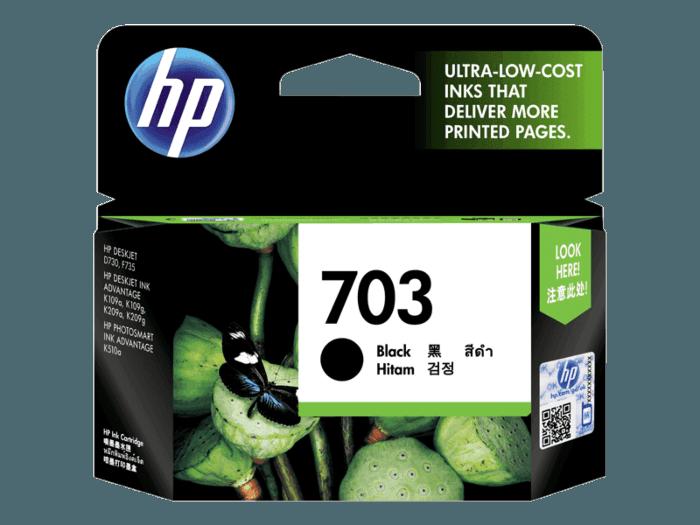 HP 703 검정 정품 잉크 고급 카트리지