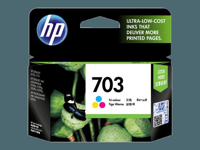 HP 703 3색 정품 잉크 고급 카트리지