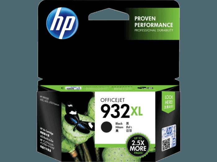 HP 932XL 대용량 검정 정품 잉크 카트리지