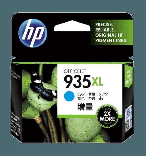 HP 935XL 대용량 시안 정품 잉크 카트리지
