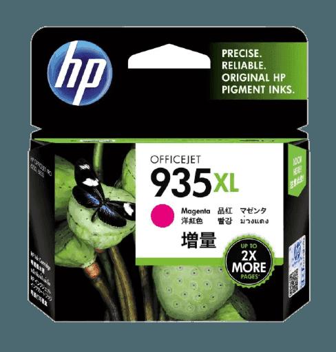 HP 935XL 대용량 마젠타 정품 잉크 카트리지