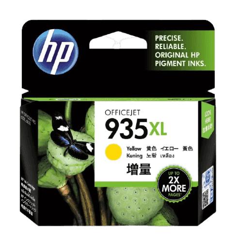 HP 935XL 대용량 노랑 정품 잉크 카트리지