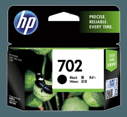 HP 702 검정 정품 잉크 카트리지