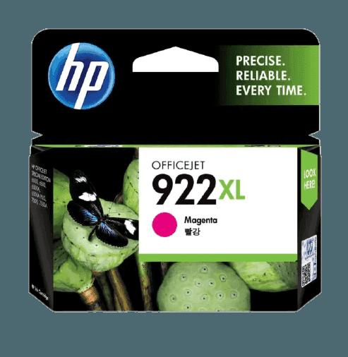 HP 922XL 대용량 마젠타 정품 잉크 카트리지