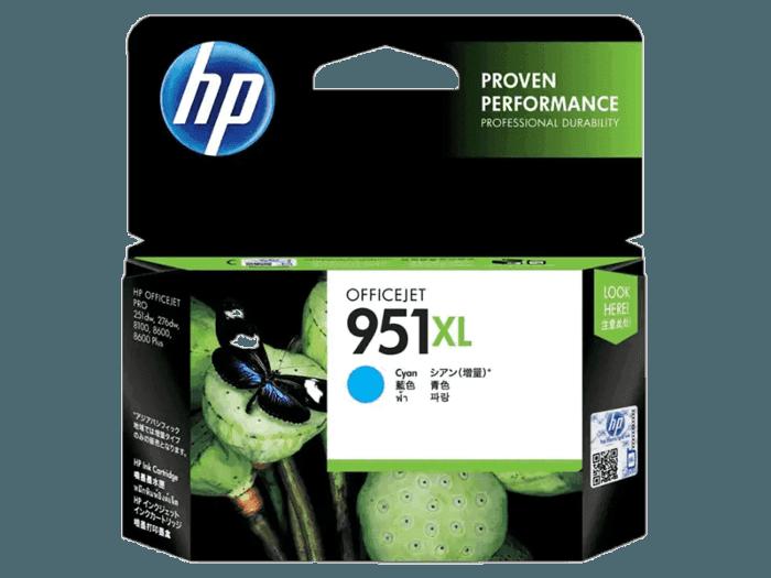 HP 951XL 대용량 시안 정품 잉크 카트리지