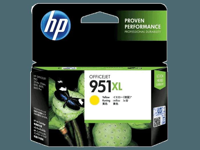 HP 951XL 대용량 노랑 정품 잉크 카트리지
