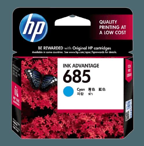 HP 685 시안 정품 잉크 고급 카트리지