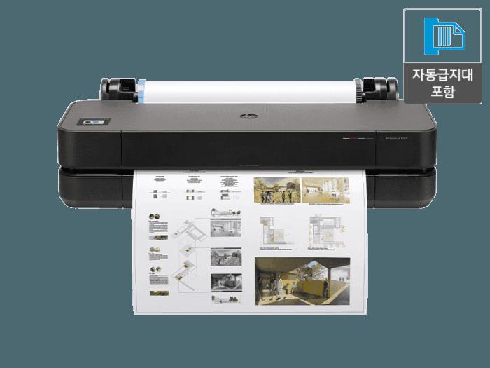 [자동급지대 증정] HP 디자인젯 T230 24인치 프린터