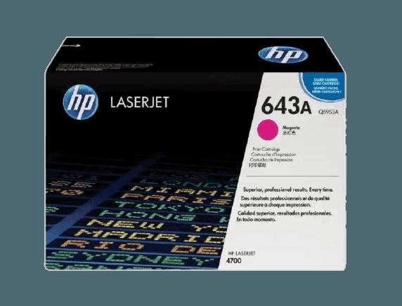 HP 643A 마젠타 정품 레이저젯 토너 카트리지