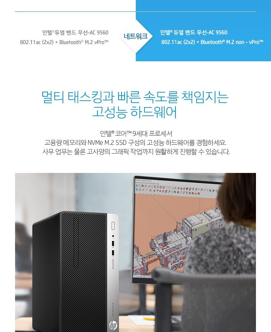 HP ProDesk 400 G6 마이크로 타워