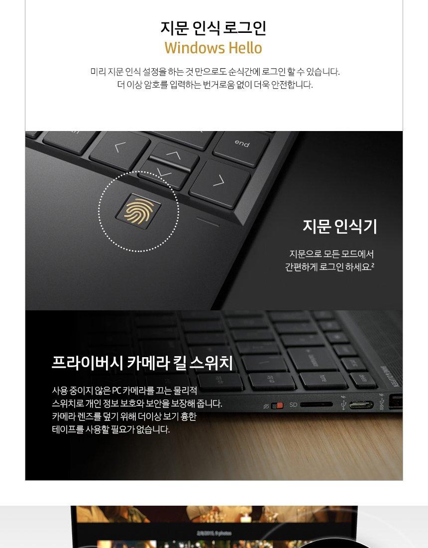 HP ENVY x360 컨버터블 13-ar0079AU