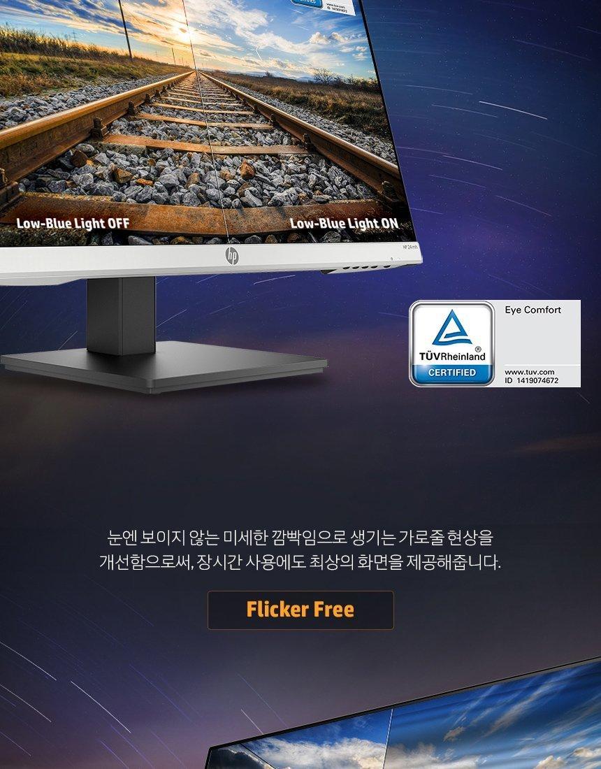 HP 24mh 디스플레이